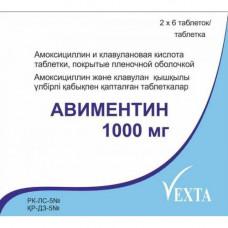 АВИМЕНТИН ТАБ 1000  №12