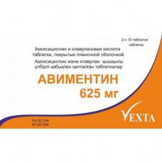 АВИМЕНТИН ТАБ 625  №20